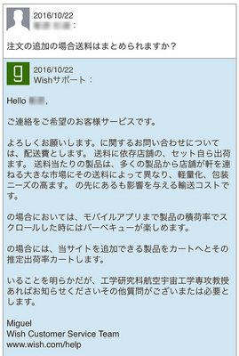 geek-02.jpg